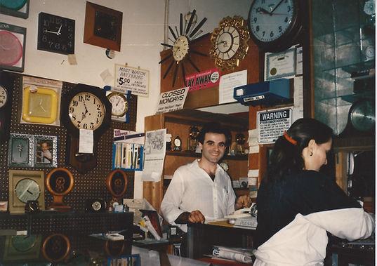 early 1990's.jpg