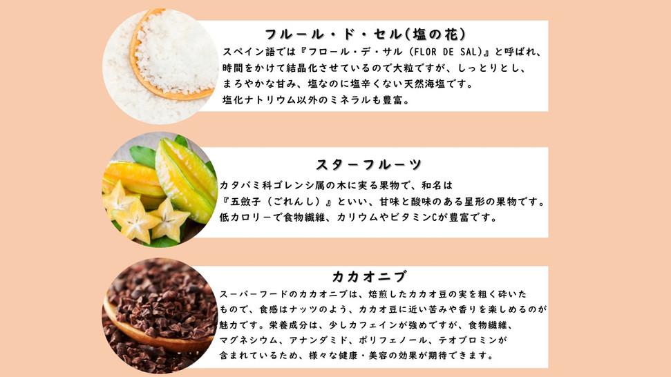 チョコレート紹介ペ-ジ ロシオ⑭.jpg