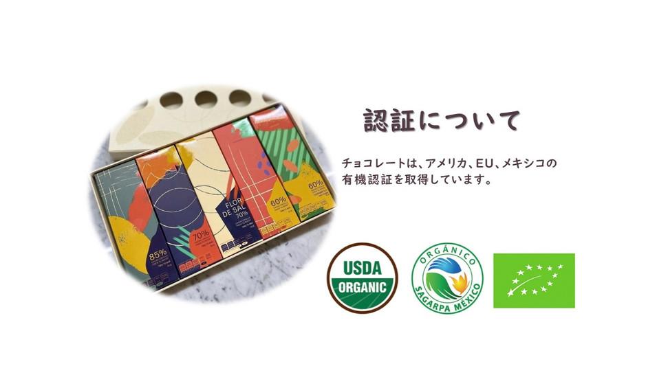 チョコレート紹介ペ-ジ ロシオ⑤.jpg
