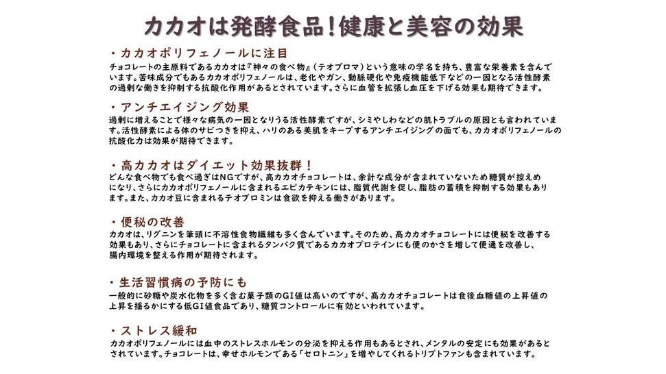 チョコレート紹介ペ-ジ ロシオ③.jpg