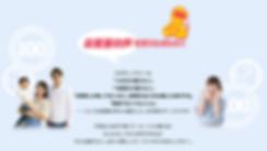 スクリーンショット 2019-11-10 17.36.38.png