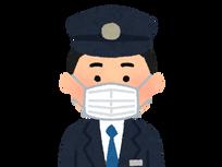 乗務員のマスク着用