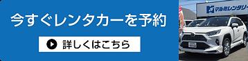 アセット 8-8.png
