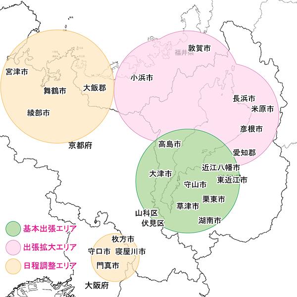 滋賀県大津市を中心に、滋賀県全域、京都府、大阪府、福井県にもパソコン修理の出張対応しております