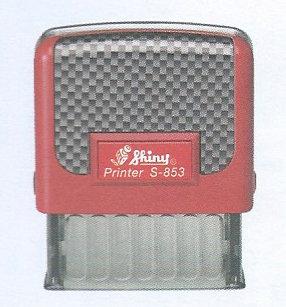 Printer S853