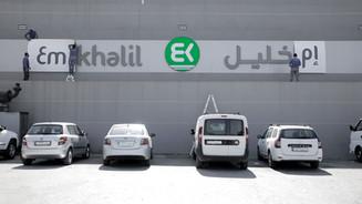 Em Khalil - Bou Khalil Supermarket