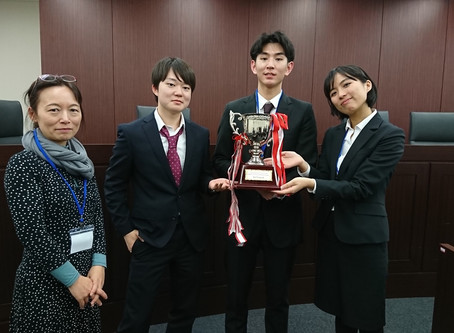 U. Tokyo Wins First at the Japan Round of the 2019 ICRC IHL Moot Court Competition