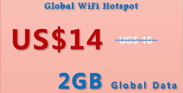 2GB Data Global 100+