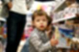 shop-4525235_1920_edited.jpg