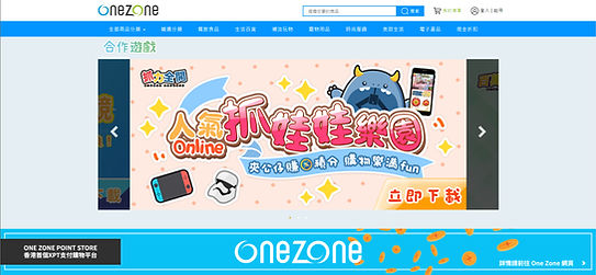 One Zone Point Store Front.jpg