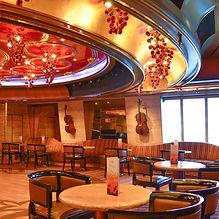Wien Wien Bar Costa Pacifica