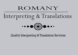 Roma Interpreter, Roma Translator, Romani Interpreter, Romani Translator, Bulgarian Interpreter,  Bulgarian Translator
