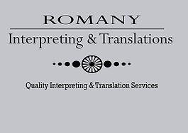 Roma Interpreter, RomaTranslator, Romani Interpreter, Romani Translator, Bulgarian Interpreter, Bulgarian Translator