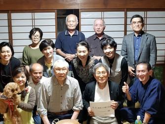 弥次さん喜多さん(82歳)5泊6日の奄美旅行❣