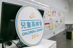 2014 Children's Summit 2014