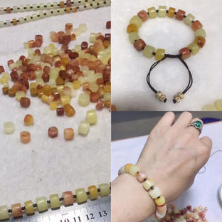 Before & After,  White, green, red, brown Jade