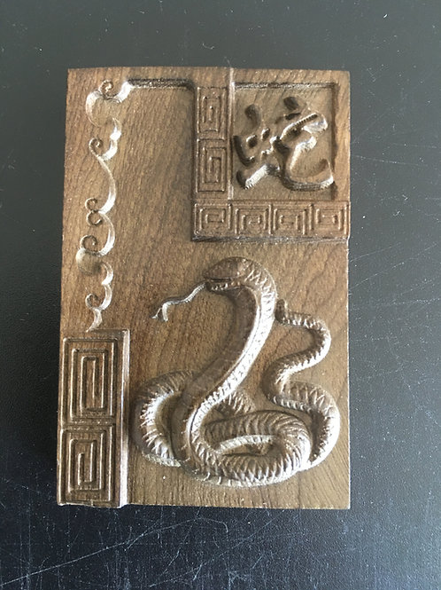 12 Animals in the Zodiac, unisex, collective pendant: Snake