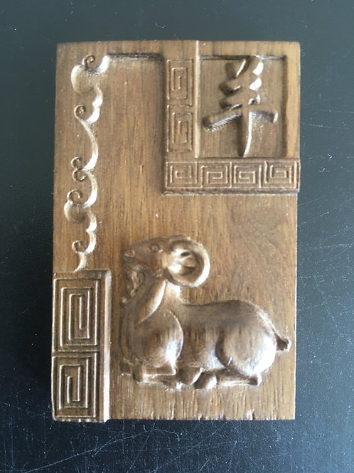 12 Animals in the Zodiac, unisex, collective pendant: Sheep
