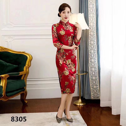 QiPao Dress - Red with gold lotus flower, keyhole neckline