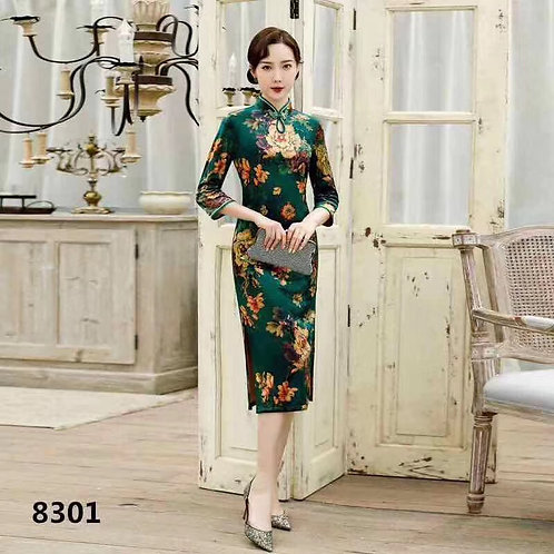 QiPao Dresses with gold, red yellow lotus flower, keyhole neckline