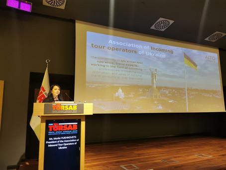 Презентація Києва в Стамбулі