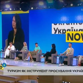 """Ukraine"" Brand Promotion globally"