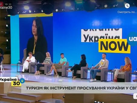 Просування бренду України у світі