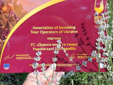 Дорога вина та смаку Української Бессарабії
