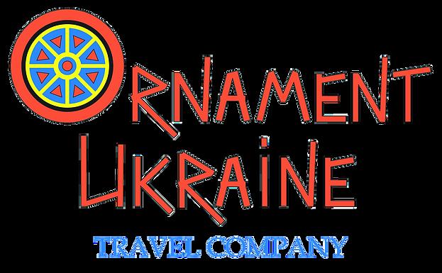 Ornament Ukraine Travel Company