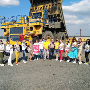 """Industrial tourism together with the NGO """"Tourism in Kryvyi Rih"""" & National Tourist Organization"""