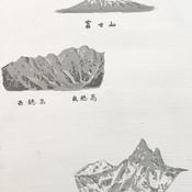 定番の名山たち__#illustration #イラストレーション#mounta
