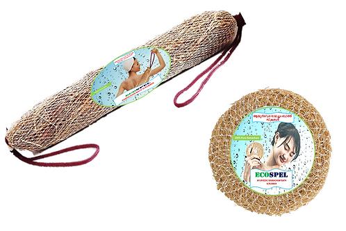 Ecospel 100% Vetriver Scrub Combo | Ramacaham Bath Scrub and Ramacham Back Scrub