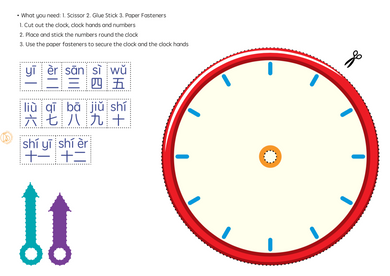 TIME: Create your own Clock