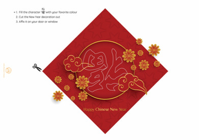 CHINESE NEW YEAR: Print & Cut out Chinese New Year Poster