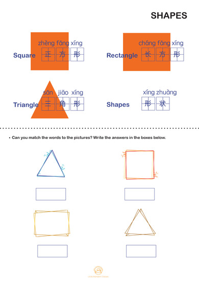 SHAPES: Can you match the words to the pictures?