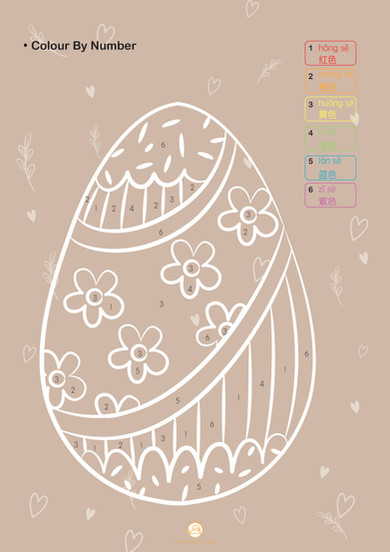 EASTER: Colour in the Easter Egg