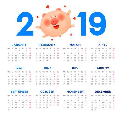 PRINTABLES: 2019 Piggy Calendar 2