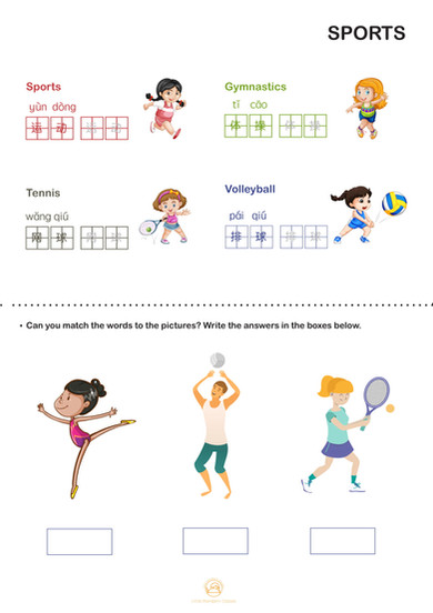 SPORTS: Can you match the words to the pictures?