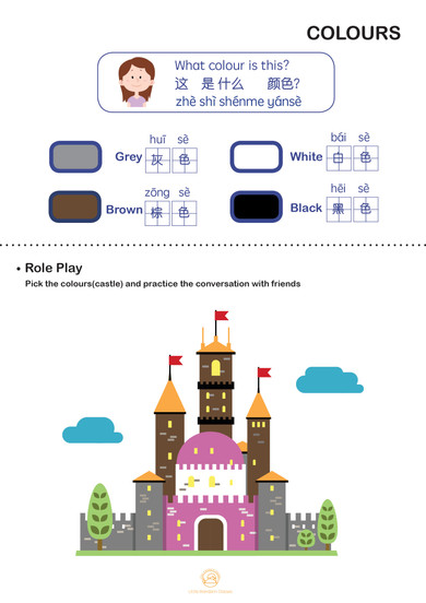 COLOURS: What Colour is the Castle?