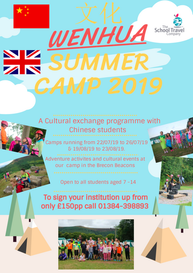 UK China Cultural Exchange Programme