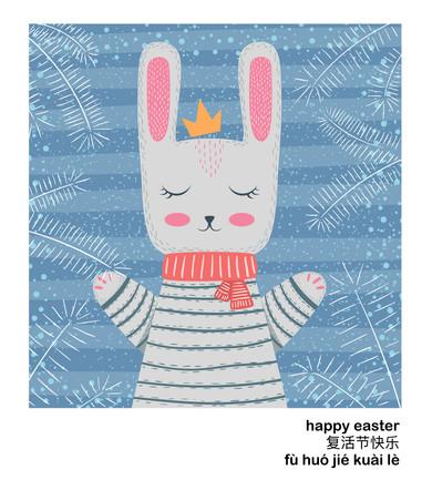 EASTER: Bunny postcard