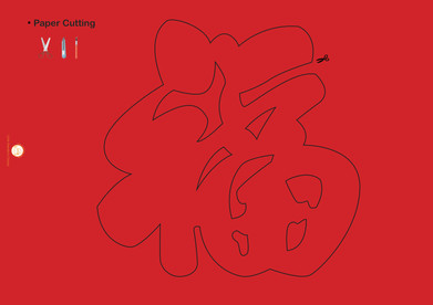 CHINESE NEW YEAR: Cut out the word