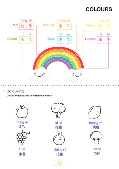 COLOURS: Colour in the pictures!