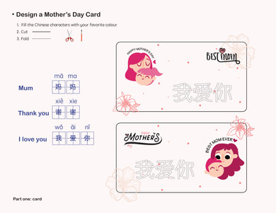 ARTS & CRAFTS: Mothers Day Card