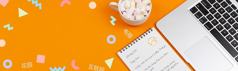 online mandarin classes for children
