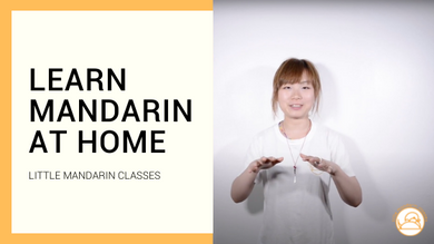 How To Improve Your Mandarin At Home