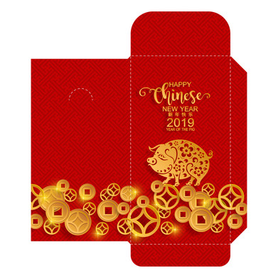 ARTS & CRAFTS: Lucky Red Envelope 1 (Pig Design)
