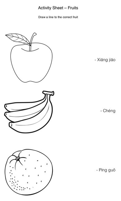 FRUITS: Connect the fruits to the correct pin yin