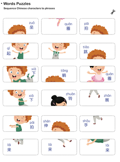 ACTIONS:  Word Puzzle!