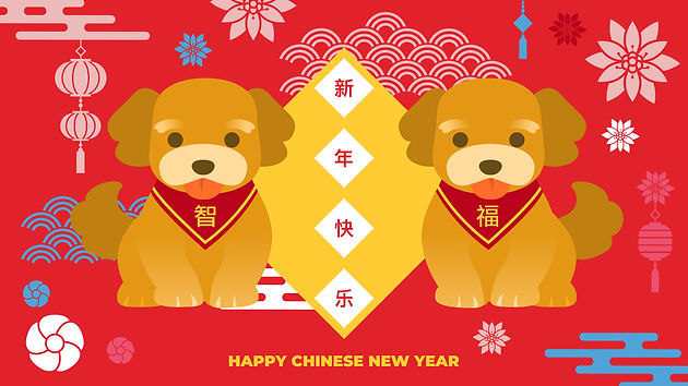 Year Of The Dog: Lucky & Unlucky Things for People Born In